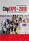 Booklet ChipEXPO exhibition